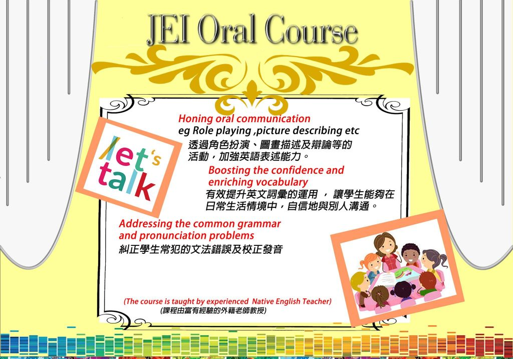 JEI oral course