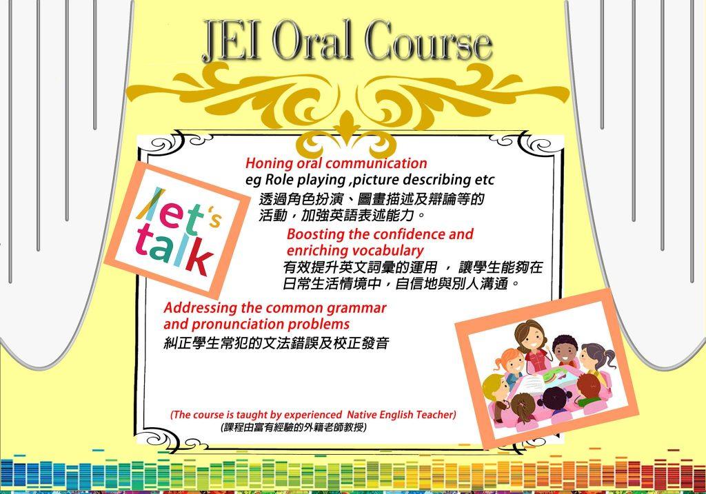 JEI oral course
